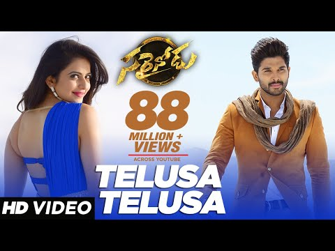Mix - Telusa Telusa Video Song | Sarrainodu Video Songs | Allu Arjun,Rakul Preet | SS Thaman |Telugu Songs
