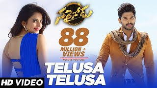 Sarrainodu Video Songs | Telusa Telusa Video Song | Allu Arjun,Rakul Preet | SS Thaman |Telugu Songs