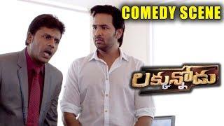 Luckunnodu Comedy Scene - Satyam Rajesh And Manchu Vishnu Hilarious Comedy Scene