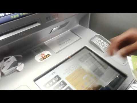 Как отправить деньги домой из Южной Корей