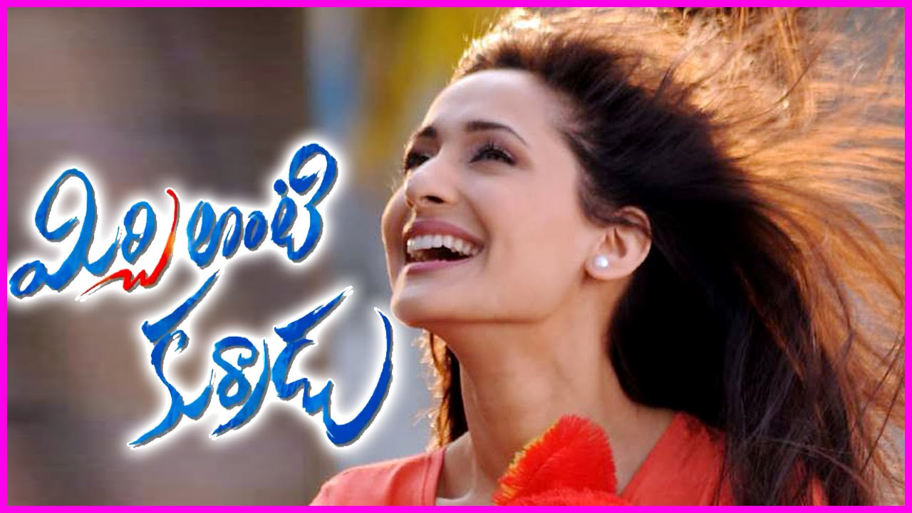 Mirchi Movie Theatrical Trailer: Mirchi Lanti Kurradu Theatrical Trailer
