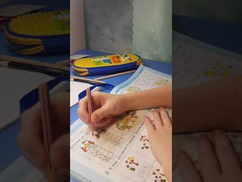 Готовые домашние задания по математике Петерсон. 1 клас