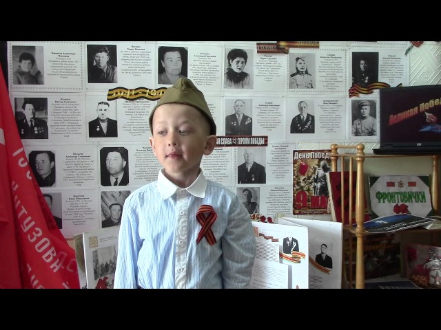 Изображение предпросмотра прочтения – ЕфимНовиков читает произведение «Мальчик из села Поповка.» С.Я.Маршака