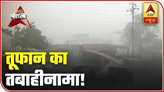 The Trail Of Destruction Left By Cyclone Nisarga | ABP Special | ABP News