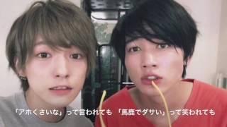 M!LK - Now Story