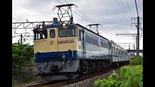2018-07-10 9861レ 小田急3000形 甲種輸送
