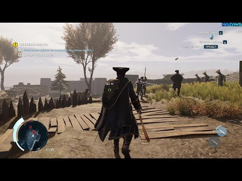 Assassin's Creed III Remastered ★ GamePlay ★ Ultra Settings