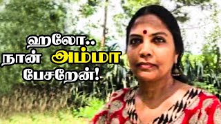 Geetha Kailasam from KB sir's Family | A Hard hitting story telling