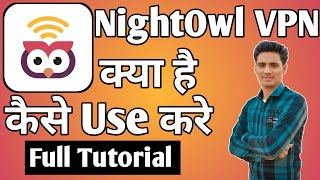 NightOwl VPN App Kaise Chalaye ।। how to use nightowl vpn app ।। NightOwl VPN App Kaise Use Kare screenshot 5