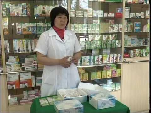 Барсучий жир. Купить жир барсучий в фито-аптеке Русские корни