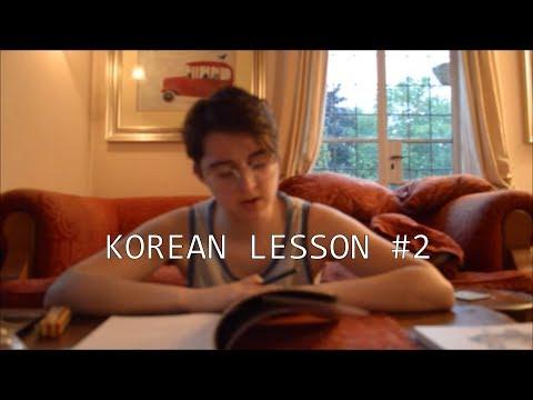 2 TYPES OF GOODBYE I DIE   KOREAN LESSON #2