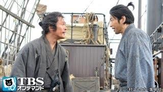 南方仁(大沢たかお)が幕末の江戸時代に迷い込んでから2年ほど経ったある...