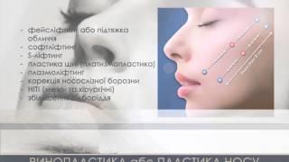 Пластический хирург Сергей Козарь: возможности, идеалы, совершенство