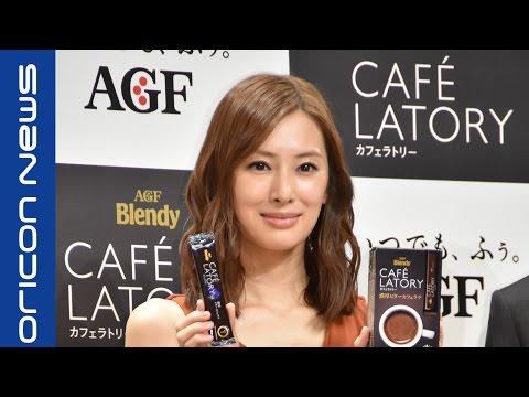 北川景子、『家売るオンナ』は濃厚な思い出「反響をたくさんいただいた」 『<ブレンディ>カフェラトリースティック』新ブランド発表会
