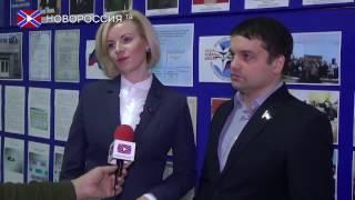 Депутаты от фракции «Свободный Донбасс» прошли курсы повышения квалификации государственных служащих