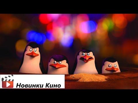 Смотреть онлайн фильмы для мегалайнеров бесплатно