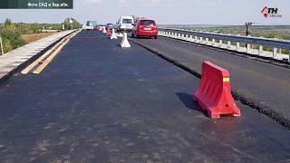 Дорожники рассказали о ремонтах, которые должны закончить к зиме 13.09.2019