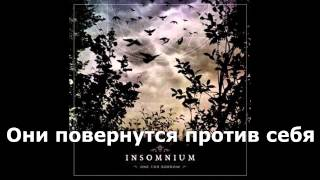 INSOMNIUM - Song Of The Blackest Bird (Русские субтитры)