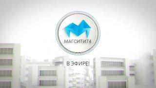 MAGC TY74 в эфире 2110