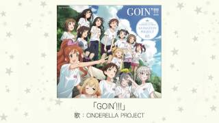 【アイドルマスター】GOIN'!!!(歌:CINDERELLA PROJECT)
