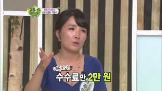 탈북 미녀들의 남한 돈월드, 남한 은행 직원들은 사기꾼?_채널A_이만갑 63회