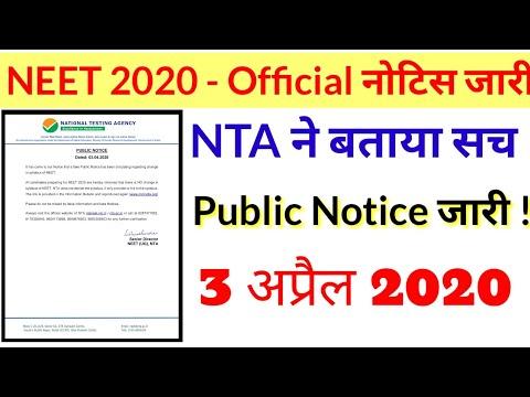 neet-2020-latest-news-new-notice-on-nta-website