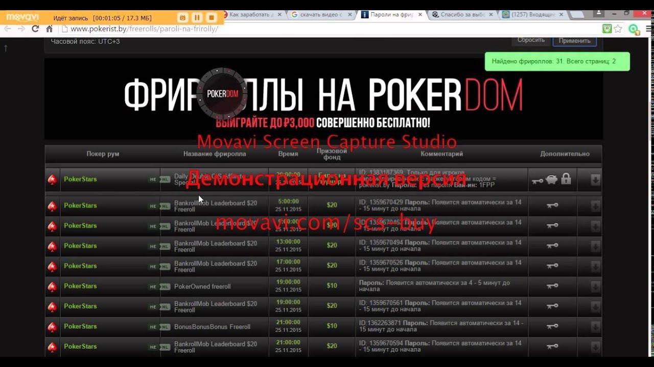 Играть в контр cnhfqr онлайн