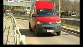 Тест драйв Volkswagen Transporter part 2