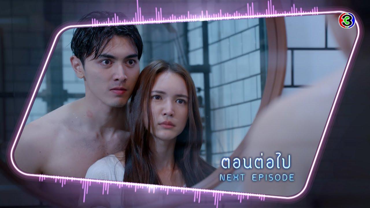 ดูอะไรดี | 7 เรื่อง ละคร ซีรีส์ V2 ที่คนไทยสนใจกันเยอะสุด มิถุนายน 2021
