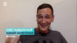 Фото Икра для зека и дело Серебренникова | ВЕЧЕР | 07.11.18