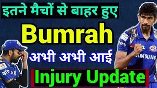 IPL 2019: Jasprit Bumrah final injury update, Big News.