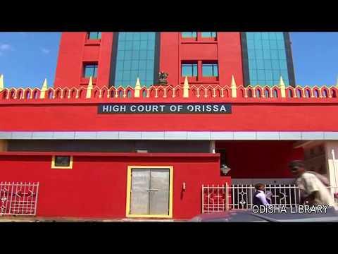 High Court || Cuttack || Odisha