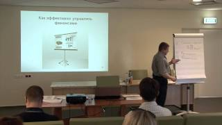 видео Автоматизация управления финансами