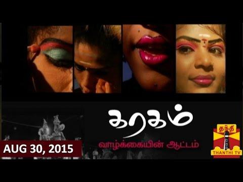 Thanthi TV Special