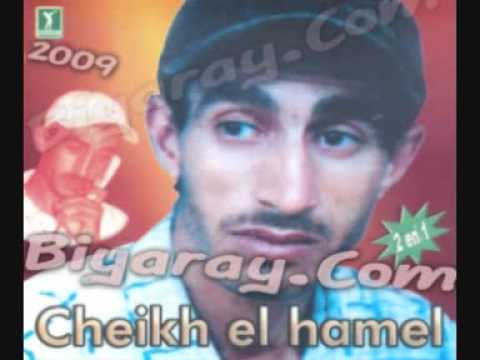 music cheikh lhamel mp3