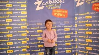 247. Кира Чумакова, 3(, 2015-02-06T07:35:33.000Z)