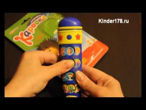Видио ролик как играть песню шаинского фото 719-745
