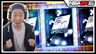 2K Trolling Me with a DIAMOND!! NBA 2K16 Pack Opening