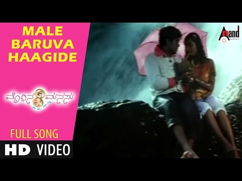 Moggina Manasu   Male Baruva Haagide   Yash   Radhika Pandith   Shreya Ghoshal Kannada Songs