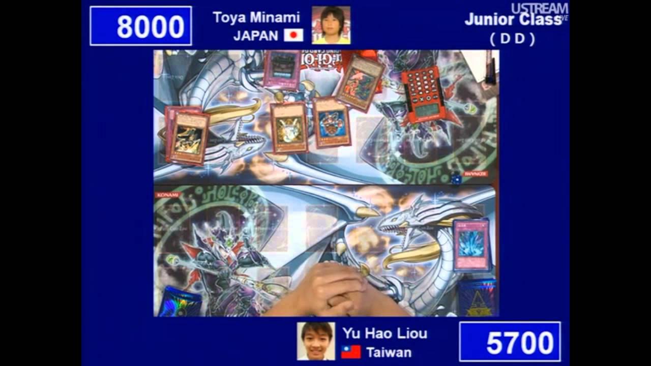 Yu-Gi-Oh! World Championship 2012 - Dragon Duel FINAL ...