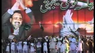 MQM Song (2011) Hum Sub Pakistani Hein or Sara Pakistan Hamara