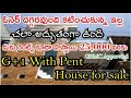 Independent House G+1 With Pent House For Sale in Hyderabad Nagole|| 125 Sqyds || ID:19