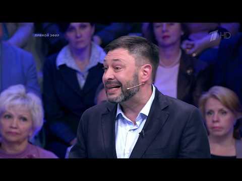 Украина - потерянный