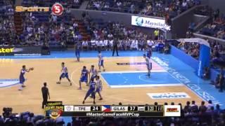 GIlas Pilipinas vs. Chinese Taipei Q2   MVP CUP 2015
