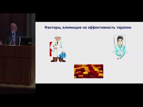 Зилов А.В., Приверженность терапии как ключевой фактор компенсации  сахарного диабета 2 типа ..