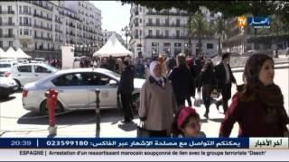 إحصاء: 40,4 مليون نسمة تعداد الجزائريين