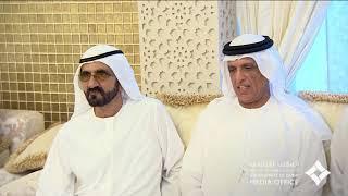 محمد بن راشد وحاكم رأس الخيمة يعزيان بوفاة سيف أحمد الغرير