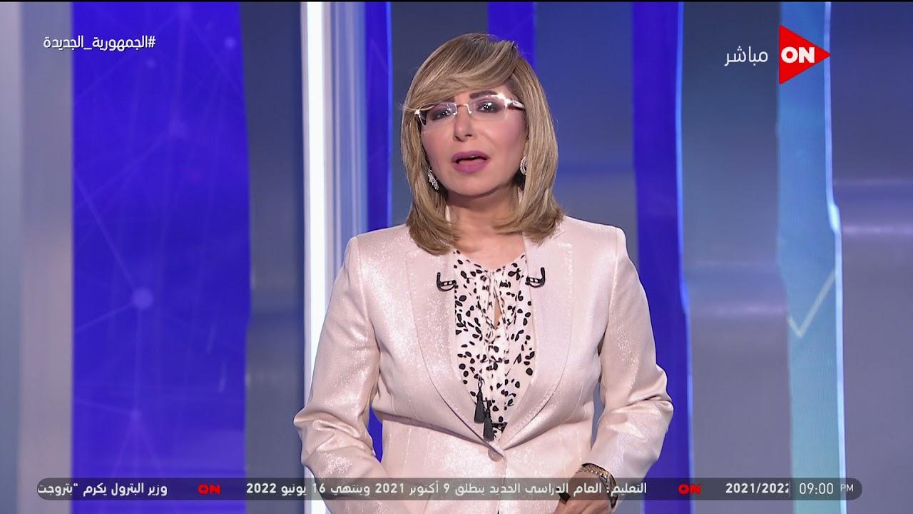 لميس الحديدي تعلق على تصحيح المسار في تونس: تذكرنا بما حدث في 30 يونيو وتهديدات الإخوان