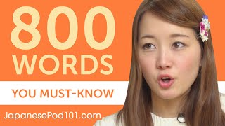 800 Words Every Japanese Beginner Must Know