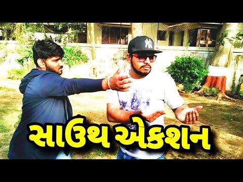South Action Comedy  - Kuch Bhi Lets Fun